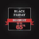 Μαύρο Παρασκευής σχέδιο εμβλημάτων πώλησης διανυσματικό Στοκ Εικόνες
