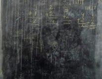 μαύρο χαρτόνι Στοκ εικόνες με δικαίωμα ελεύθερης χρήσης