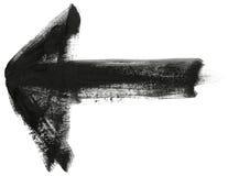 Μαύρο χρωματισμένο χέρι βέλος κτυπήματος βουρτσών Στοκ Εικόνα