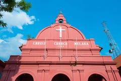 Μαλαισία - 10 Φεβρουαρίου 2017:: Κόκκινο ορόσημο εκκλησιών Χριστού Mela Στοκ Εικόνες