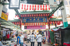 Μαλαισία - 12 Φεβρουαρίου 2017:: Οδός αγορών Petaling Jalan Στοκ Εικόνες