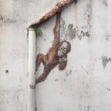 Μαλαισία, Kuching Στοκ φωτογραφία με δικαίωμα ελεύθερης χρήσης