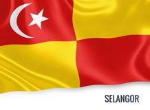 Μαλαισιανή σημαία κρατικού Selangor Στοκ φωτογραφία με δικαίωμα ελεύθερης χρήσης