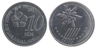 Μαλαισιανό νόμισμα Sen Στοκ εικόνα με δικαίωμα ελεύθερης χρήσης