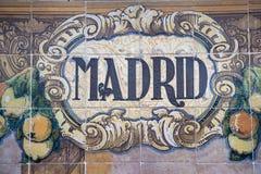 Μαδρίτη, Plaza de Espana  Σεβίλη Στοκ Φωτογραφίες