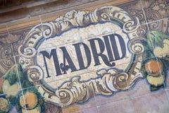 Μαδρίτη, Plaza de Espana  Σεβίλη Στοκ Εικόνες