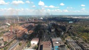 Μεγάλης κλίμακας βιομηχανικές εγκαταστάσεις απόθεμα βίντεο