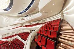 Μεγάλη αίθουσα οπερών θεάτρων Jiangsu στοκ φωτογραφίες με δικαίωμα ελεύθερης χρήσης