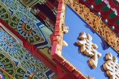 Μεγάλη ξύλινη πύλη στην πόλη της Κίνας σε Yokohama, Ιαπωνία Στοκ εικόνες με δικαίωμα ελεύθερης χρήσης