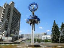 """Μεγάλη πηγή """"ευρωπαϊκά """"κοντά στο multi-storey κτήριο στο Sumy μια ηλιόλουστη ημέρα στοκ εικόνες"""