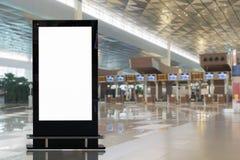 Μεγάλη LCD διαφήμιση υποβάθρου στοκ εικόνα