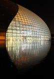 μεγάλο εθνικό θέατρο της Κίνας Στοκ εικόνες με δικαίωμα ελεύθερης χρήσης
