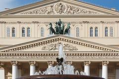 Μεγάλο θέατρο στη Μόσχα Στοκ Φωτογραφίες