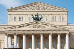 Μεγάλο θέατρο στη Μόσχα Στοκ φωτογραφία με δικαίωμα ελεύθερης χρήσης