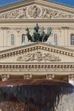 Μεγάλο θέατρο στη Μόσχα Στοκ Φωτογραφία