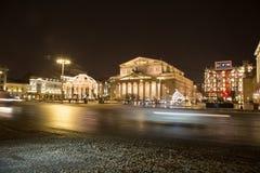 Μεγάλο θέατρο τη νύχτα 2018 έτος Στοκ εικόνα με δικαίωμα ελεύθερης χρήσης
