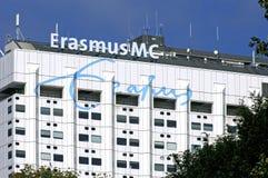 Μεγάλο ιατρικό κέντρο του Ρότερνταμ νοσοκομείων Erasmus Στοκ φωτογραφία με δικαίωμα ελεύθερης χρήσης