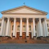 Μεγάλο κτήριο με τις στήλες Παλάτι του πολιτισμού και της τεχνολογίας σε Kramatorsk στοκ εικόνες