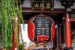 Μεγάλο κόκκινο φανάρι στην είσοδο του ναού Senso-senso-ji Στοκ Φωτογραφία