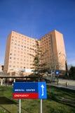 μεγάλο νοσοκομείο Στοκ εικόνα με δικαίωμα ελεύθερης χρήσης