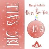 Μεγάλο Χριστουγέννων διάνυσμα προτύπων πώλησης κόκκινο ελεύθερη απεικόνιση δικαιώματος