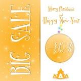 Μεγάλο Χριστουγέννων διάνυσμα προτύπων πώλησης πορτοκαλί απεικόνιση αποθεμάτων