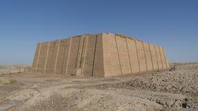 Μεγάλο Ziggurat Ur, Ιράκ στοκ φωτογραφίες με δικαίωμα ελεύθερης χρήσης