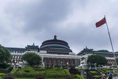 Μεγάλη αίθουσα ανθρώπων Chongqing, Κίνα Στοκ φωτογραφίες με δικαίωμα ελεύθερης χρήσης