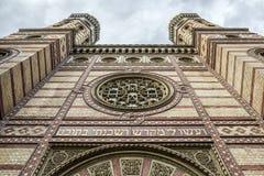 Μεγάλη εβραϊκή συναγωγή στη Βουδαπέστη, Ουγγαρία Στοκ φωτογραφία με δικαίωμα ελεύθερης χρήσης
