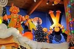 Μεγάλη εσωτερική επίδειξη Χριστουγέννων ή διακοπών Στοκ φωτογραφία με δικαίωμα ελεύθερης χρήσης
