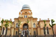 Αγία Πετρούπολη, συναγωγή στοκ φωτογραφία με δικαίωμα ελεύθερης χρήσης