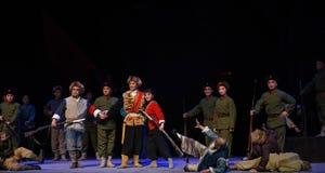 """Μεγάλη """"Taking τίγρη Montain οπερών έκβαση-Πεκίνο από Strategy† Στοκ φωτογραφίες με δικαίωμα ελεύθερης χρήσης"""