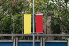 Μεγάλος κενός πίνακας διαφημίσεων σε έναν τοίχο οδών Στοκ φωτογραφίες με δικαίωμα ελεύθερης χρήσης