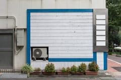 Μεγάλος κενός πίνακας διαφημίσεων σε έναν τοίχο οδών Στοκ εικόνα με δικαίωμα ελεύθερης χρήσης