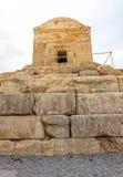Μεγάλος τάφος του Cyrus Pasargad Στοκ εικόνες με δικαίωμα ελεύθερης χρήσης