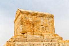 Μεγάλος τάφος του Cyrus Pasargad Στοκ εικόνα με δικαίωμα ελεύθερης χρήσης