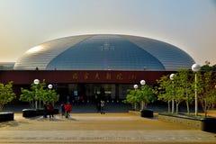 μεγάλο εθνικό θέατρο του Πεκίνου Στοκ εικόνα με δικαίωμα ελεύθερης χρήσης