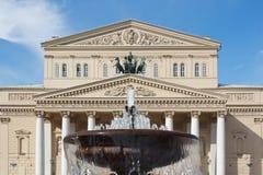 Μεγάλο θέατρο στη Μόσχα Στοκ εικόνα με δικαίωμα ελεύθερης χρήσης