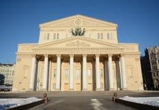 Μεγάλο) θέατρο Bolshoy (στη Μόσχα, Ρωσία Στοκ φωτογραφία με δικαίωμα ελεύθερης χρήσης