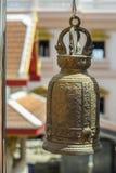 Μεγάλο κουδούνι ορείχαλκου Στοκ εικόνα με δικαίωμα ελεύθερης χρήσης