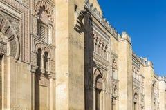 Μεγάλο μουσουλμανικό τέμενος της Κόρδοβα, Ανδαλουσία, Ισπανία Στοκ φωτογραφία με δικαίωμα ελεύθερης χρήσης