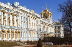 Μεγάλο παλάτι της Catherine Πόλη Pushkin (Tsarskoye Selo), Αγία Πετρούπολη Στοκ Φωτογραφία