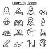 Μελέτη, εκμάθηση, εικονίδιο εκπαίδευσης που τίθεται στο λεπτό ύφος γραμμών απεικόνιση αποθεμάτων