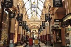 Μελβούρνη †«ο φραγμός Arcade Στοκ Φωτογραφία