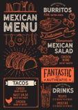 Μεξικάνικο εστιατόριο επιλογών, πρότυπο τροφίμων Στοκ εικόνα με δικαίωμα ελεύθερης χρήσης