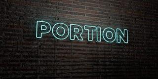 ΜΕΡΙΔΑ - ρεαλιστικό σημάδι νέου στο υπόβαθρο τουβλότοιχος - τρισδιάστατο δικαίωμα ελεύθερη εικόνα αποθεμάτων διανυσματική απεικόνιση