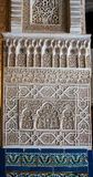 Μεσαιωνική αραβική τέχνη Alhambra Στοκ Φωτογραφία