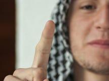 Μεσο-Ανατολικός νεαρός άνδρας Στοκ Εικόνες