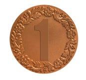Μετάλλιο για την απονομή Στοκ φωτογραφίες με δικαίωμα ελεύθερης χρήσης