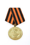 μετάλλιο ΕΣΣΔ Στοκ φωτογραφία με δικαίωμα ελεύθερης χρήσης